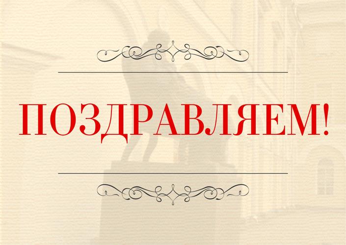 Поздравления с 50 трудовой деятельности 22