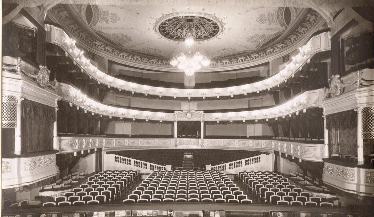 Схема зала малого театра на ордынке фото 253