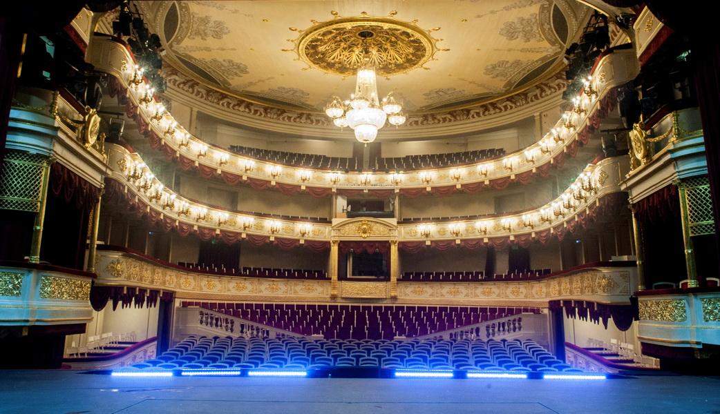 Малый театр основная сцена купить билет афиша русский театр владикавказ