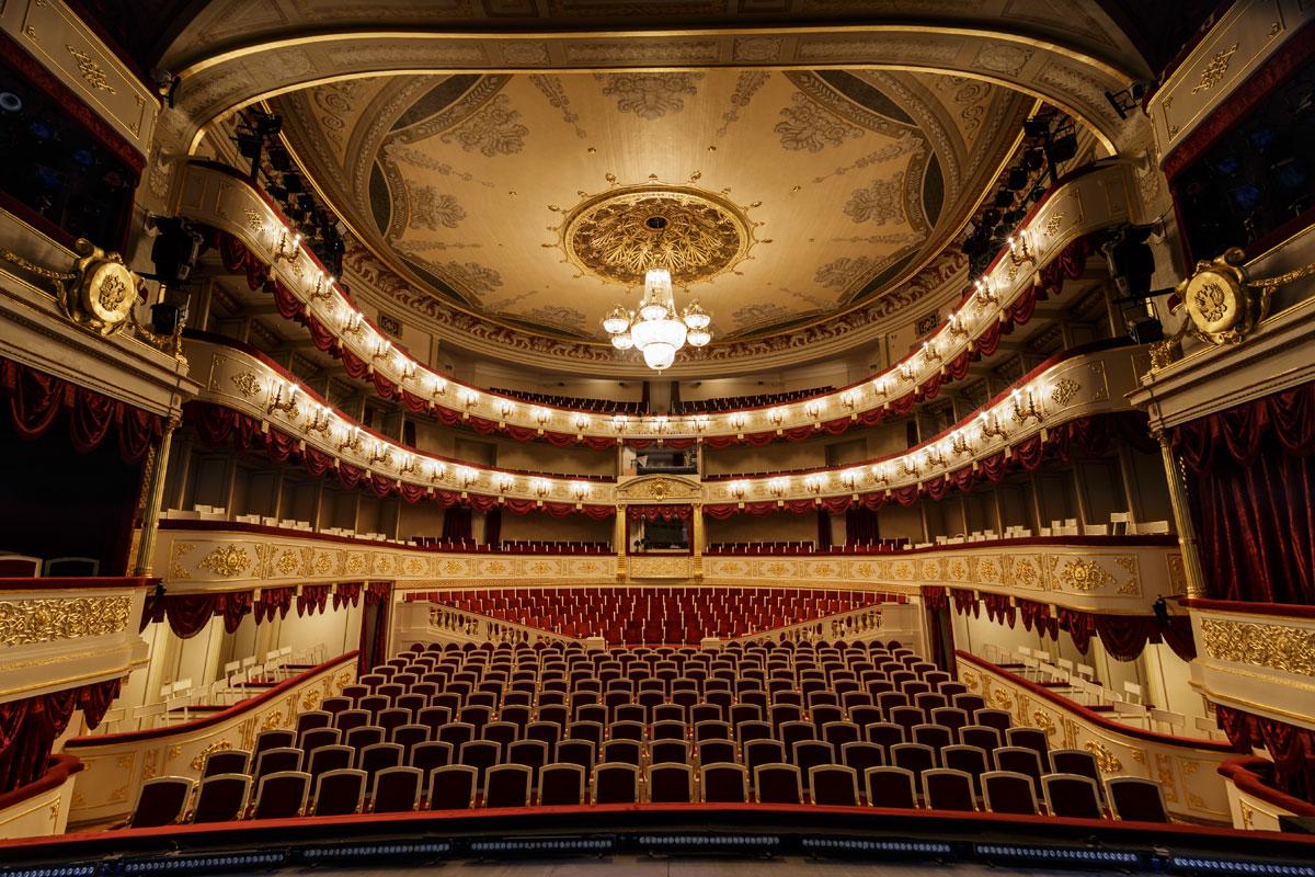 театр сайт афиша